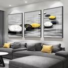 客廳裝飾畫現代簡約北歐沙發背景墻掛畫輕奢餐廳大氣玄關墻面壁畫 安雅家居館