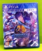 (最後一片)   PS4 女神異聞錄 3 月夜熱舞 中文版