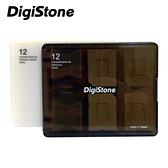 ◆優惠包+免運費◆DigiStone 記憶卡收納盒(12片裝)冰凍黑+靓白色 X2PCS(台灣製造) (含Micro SD裸卡盤X4)