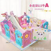 兒童滑梯室內家用小型秋千樂園寶寶游樂場圍欄組合設備滑滑梯玩具 卡布奇諾HM