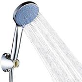 淋浴增壓花灑噴頭淋雨單頭軟管家用套裝-YYG