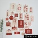 現貨好事將至祝福文字裝飾卡片套裝ins日系學生宿舍牆面牆貼擺拍道具【全館免運】