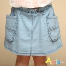 Azio 女童 短裙 側大口袋腰造型牛仔短裙附安全褲(藍) Azio Kids 美國派 童裝