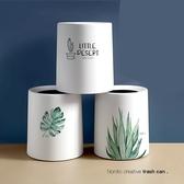 日式創意家用雙層垃圾桶客廳衛生間廚房廁所臥室辦公室分類拉圾筒LX 聖誕交換禮物