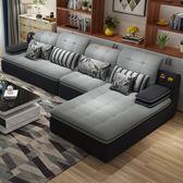 布藝沙發可拆洗簡約大小戶型L型組合沙發客廳整裝