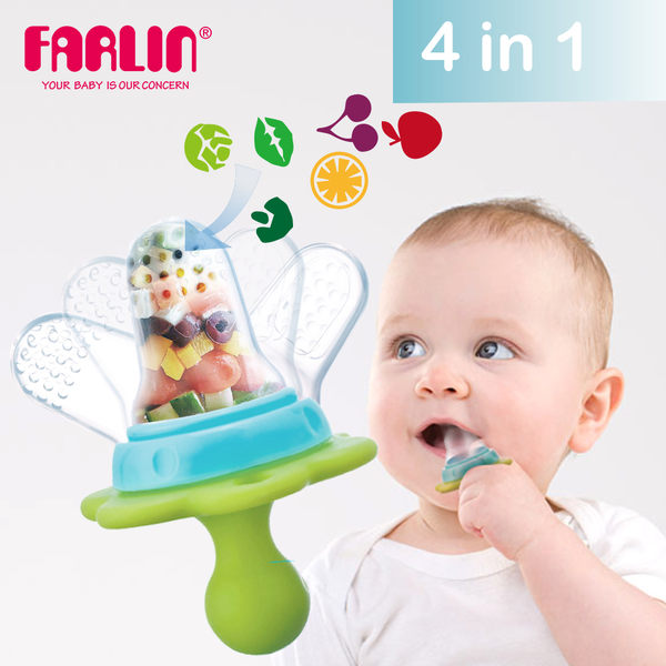 【FARLIN】兒童味蕾訓練固齒器/牙刷/咬牙3in1(附蓋)(4M+)