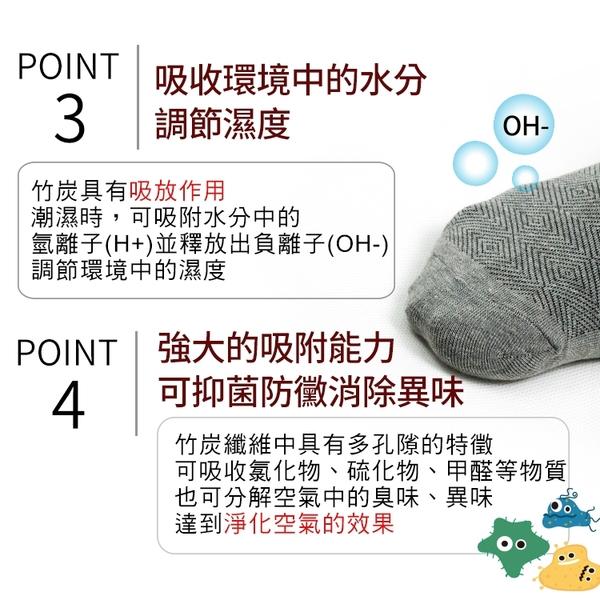 保證除臭萊卡竹炭保健襪【12雙組】寬口竹炭襪 除臭襪 竹炭襪 遠離香港腳 【綾羅綢緞】