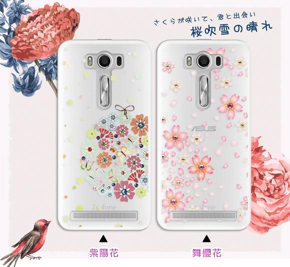 【清倉】Sony Xperia Z4 E6533 / Z3+ E6553 施華洛世奇軟式皮套 保護套 手機套 手機殼 水鑽透明殼