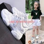 兒童運動鞋女童鞋子單鞋透氣網面小白鞋春秋老爹鞋【淘夢屋】