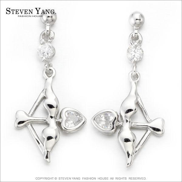 耳環STEVEN YANG正白K飾「邱比特之箭」耳針式  時尚名媛 *一對價格* 四款任選