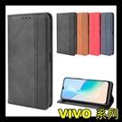 【萌萌噠】VIVO Y21 Y21s (4G) 復古紋商務款 錢包式側翻皮套 可插卡磁吸 全包軟殼 手機套 皮套