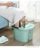 泡腳桶泡腳盆泡腳桶家用塑膠按摩洗腳神器過小腿養生桶足浴桶保溫洗腳桶 凱斯盾