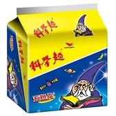 科學麵 40g (5入)x8袋/箱【康鄰超市】