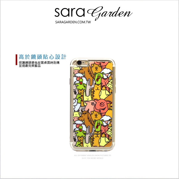 客製化 軟殼 iPhone 8 8plus 7 7plus 6 6s Plus 手機殼 保護套 全包邊 掛繩孔 動物排排坐