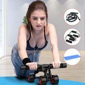 健腹輪腹肌初學者家用女減肚子男馬甲線鍛煉運動健身器材室內滾輪XSX