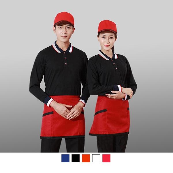 【晶輝團體制服】P2213*PK 布料長袖領口袖口配色長袖網眼POLO衫