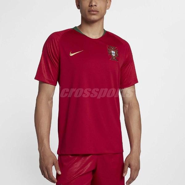 Nike 球衣 2018 Portugal Stadium Home 深紅 綠 男款 葡萄牙國家隊 主場 球迷版 FIFA 世界盃【PUMP306】893877-687