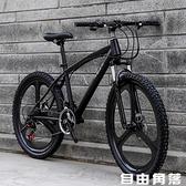 韻霸山地車自行車男女變速青少年學生單車成人減震越野賽車一體輪CY 自由角落