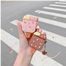 巧克力雪糕airpodspro保護套硅膠掛件蘋果藍牙耳機套適用Airpods pro/3代