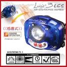 Luxsit 3LCS XP-E[Q4] Cree series 感應式頭燈# PHM0M 3A011【AH10028】99愛買小舖