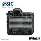 Nikon D4/D4S 專用【STC】...