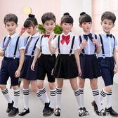 節演出服幼兒園男合唱團女童朗誦服裝夏季男童背帶褲套裝 時尚潮流