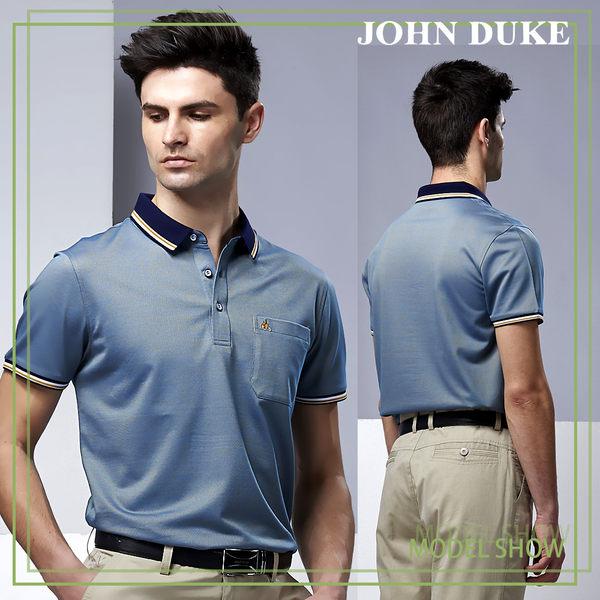 JOHN DUKE 經典素面機能涼感POLO衫 - 綠/黃