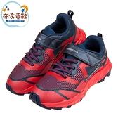 《布布童鞋》Moonstar日本極強系列紅藍兒童機能運動鞋(19~24.5公分) [ I0Q075A ]
