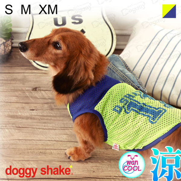 Doggy Shake 霓虹11涼感背心