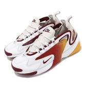 Nike 復古慢跑鞋 Zoom 2K 白 紅黃 漸層 男鞋 老爹鞋 運動鞋 【PUMP306】 AO0269-103