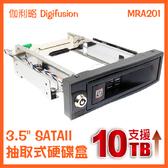 伽利略 MRA201 3.5吋 SATAII 抽取式硬碟盒 35A-U2S