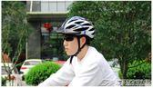 騎行頭盔一體成型自行車頭盔山地車頭盔男女頭盔輕安全帽騎行裝備  潮流前線