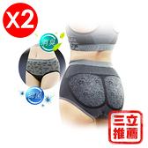 【京美】健康竹炭銀纖維涼感女內褲(2件/盒)-電電購