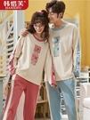 春秋季情侶睡衣女純棉長袖兩件套裝韓版可愛全棉男士秋冬款家居服-『美人季』
