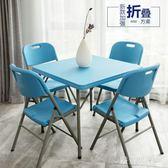 可折疊簡約吃飯四方桌小餐桌家用4人 正方形小桌子簡易麻將桌手搓 QG9638『樂愛居家館』