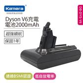 Kamera 吸塵器鋰電池 for Dyson V6