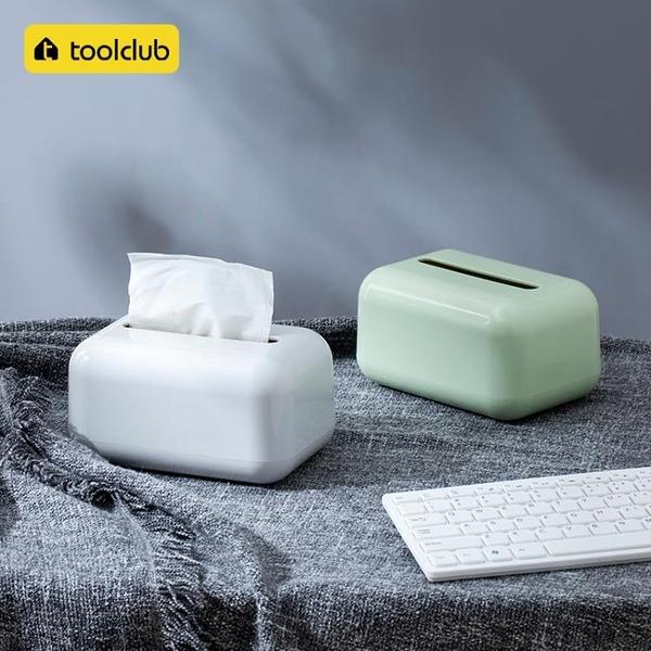 面紙盒家用客廳茶幾北歐抽紙桌面【聚寶屋】