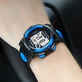防水運動電子表 男女中表夜光戶外兒童表兒童手錶男孩☌zakka
