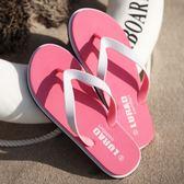 新款簡約人字拖女士夏季防滑平底沙灘鞋外穿夾拖情侶涼拖鞋 【販衣小築】
