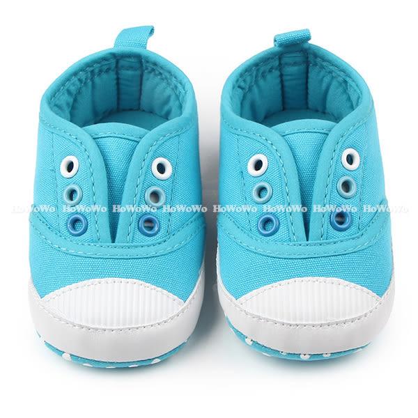 純色百搭寶寶鞋 學步鞋 軟底防滑嬰兒鞋( 11-13 cm)  MIY0707