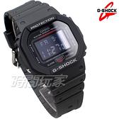 G-SHOCK DW-5610SU-8 CASIO卡西歐 街頭時尚完美搭配 復古錶 電子錶 黑色 男錶 DW-5610SU-8DR