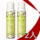 SHILLS舒兒絲 大馬士革頂級茉莉潔淨蓬鬆乾洗髮(2入)