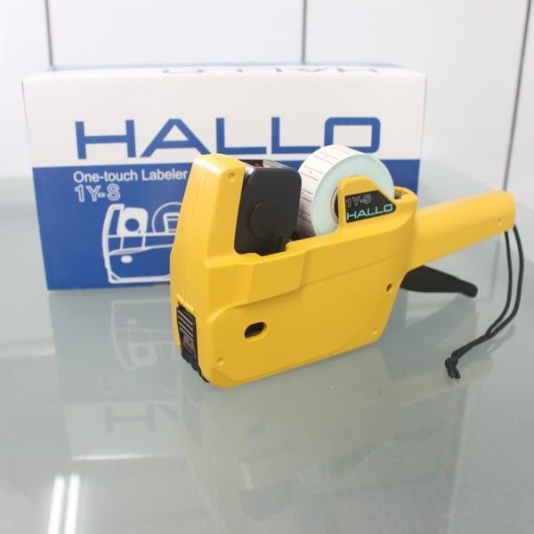HALLO 標價機 日本 哈囉標價機 1y-s(單排8位數)/一台入{定3300}~徠