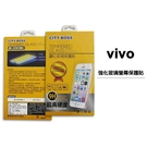 鋼化玻璃貼 vivo Y50 Y20s Y20 Y19 Y15 2020 螢幕保護貼 旭硝子 CITY BOSS 9H 2.5D 滿版