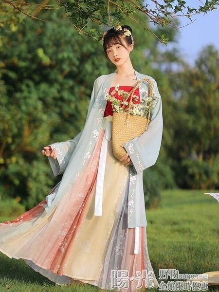 漢服 漢氧漢服女原創夏季仙氣白菜正版全套齊腰襦裙褙子宋制三件套 陽光好物