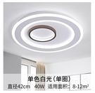 吸頂燈 現代簡約LED大氣客廳吸頂燈飾網...