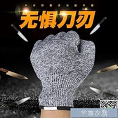 防割手套 HPPE防割手套裁剪防護防刺全指戰術鋼絲作戰鐵手套殺魚金屬特種兵 免運