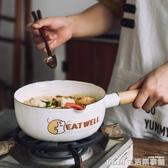 樹可琺瑯 EatWell日式雪平鍋18cm家用泡面鍋電磁爐用小奶鍋搪瓷鍋【樂事館新品】
