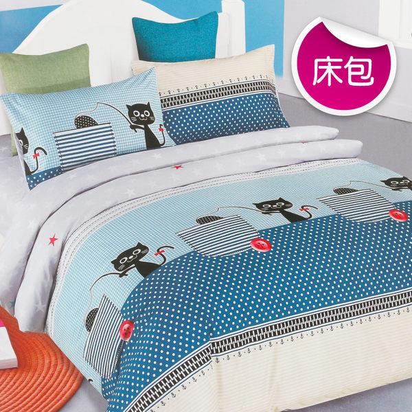 R.Q.POLO【溫暖居家】絲棉柔-雙人加大床包枕套組(6X6.2尺)