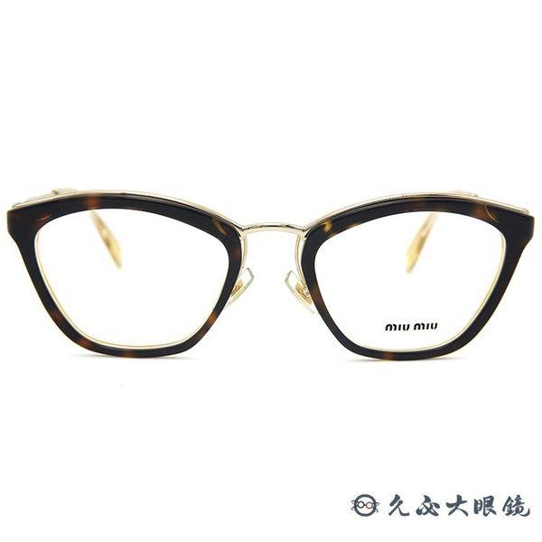 Miu Miu 眼鏡 經典 貓眼 近視眼鏡 VMU55M PDK-1O1 玳瑁-金 久必大眼鏡